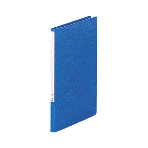 (まとめ) リヒトラブ パンチレスファイルZ式A4タテ 120枚収容 背幅15mm 藍 F-347-9 1冊 【×30セット】