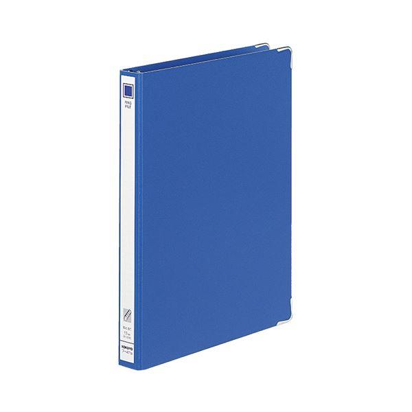 コクヨ リングファイル 色厚板紙B5タテ 26穴 120枚収容 背幅30mm 青 フ-471B 1セット(10冊)