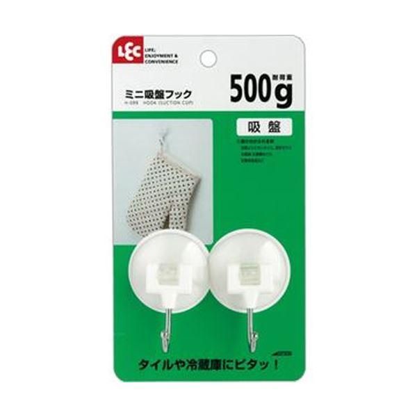 (まとめ)レック ミニ吸盤フック 耐荷重500gH-099 1パック(2個)【×50セット】