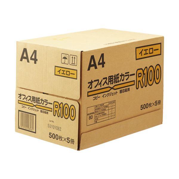 (まとめ)日本紙通商 オフィス用紙カラーR100A4 イエロー 1箱(2500枚:500枚×5冊) 【×2セット】