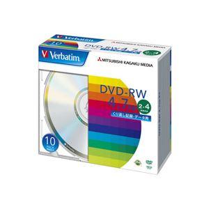 (まとめ) バーベイタム データ用DVD-RW4.7GB 4倍速 ブランドシルバー 5mmスリムケース DHW47Y10V1 1パック(10枚) 【×10セット】