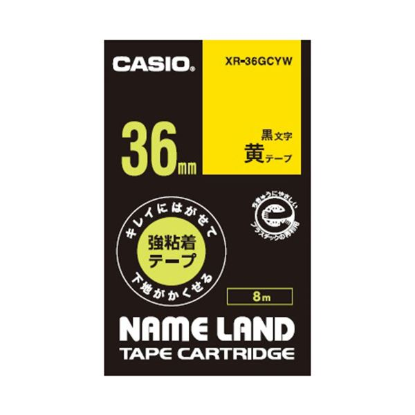 (まとめ) カシオ NAME LANDキレイにはがせて下地がかくせる強粘着テープ 36mm×8m 黄/黒文字 XR-36GCYW 1個 【×10セット】