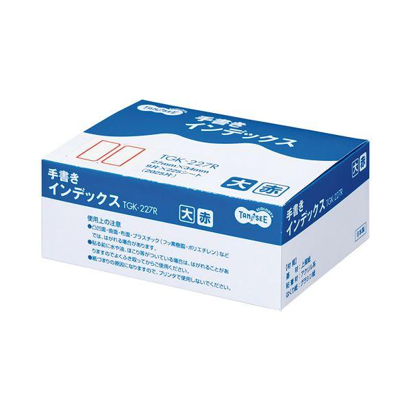 (まとめ) TANOSEE 手書きインデックス 大 27×34mm 赤枠 業務用パック 1パック(2025片:9片×225シート) 【×10セット】