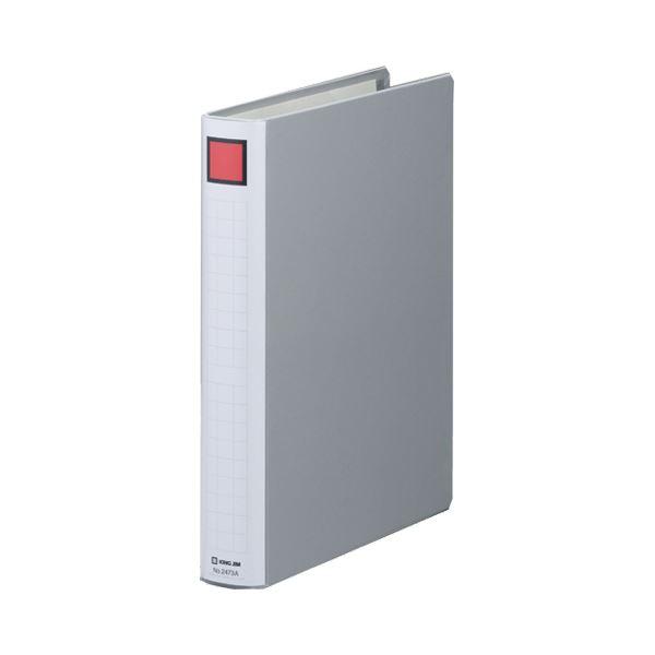 (まとめ) キングファイル スーパードッチ(脱・着)イージー A4タテ 300枚収容 背幅46mm グレー 2473A 1冊 【×30セット】