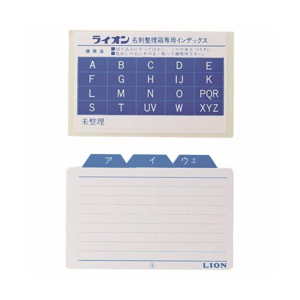 (まとめ) ライオン事務器 名刺箱紙製ガイド 50音160-69 1組(20枚) 【×30セット】