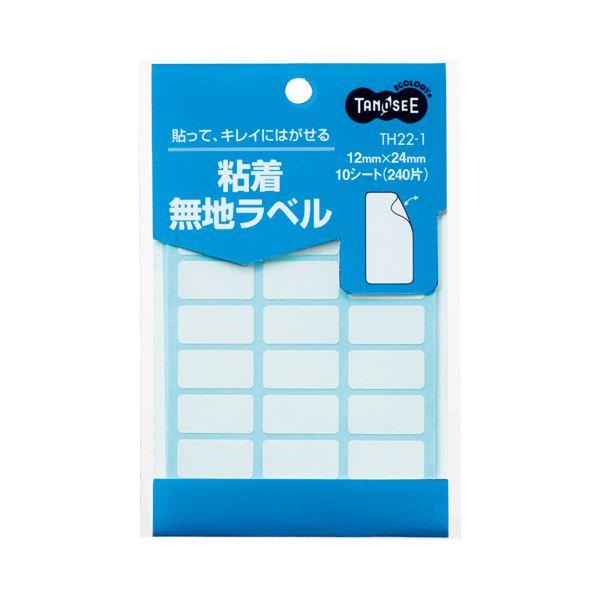 (まとめ) TANOSEE 貼ってはがせる無地ラベル 12×24mm 1パック(240片:24片×10シート) 【×100セット】