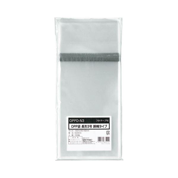 (まとめ) OPP袋 フタ・テープ付 胴糊タイプ長3 120×235+40mm 1パック(100枚) 【×30セット】