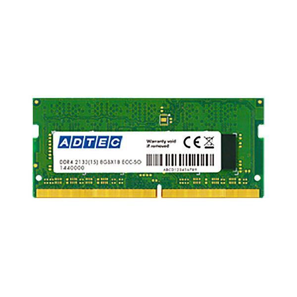 (まとめ)アドテック DDR4 2400MHzPC4-2400 260Pin SO-DIMM 4GB 省電力 ADS2400N-X4G 1枚【×3セット】