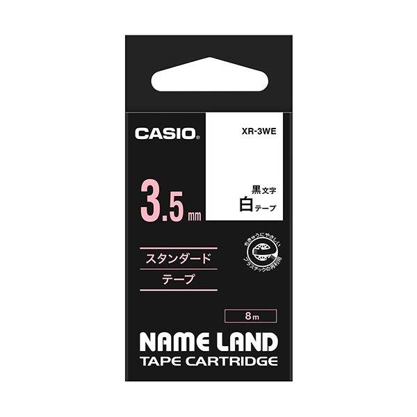 (まとめ) カシオ CASIO ネームランド NAME LAND スタンダードテープ 3.5mm×8m 白/黒文字 XR-3WE 1個 【×10セット】