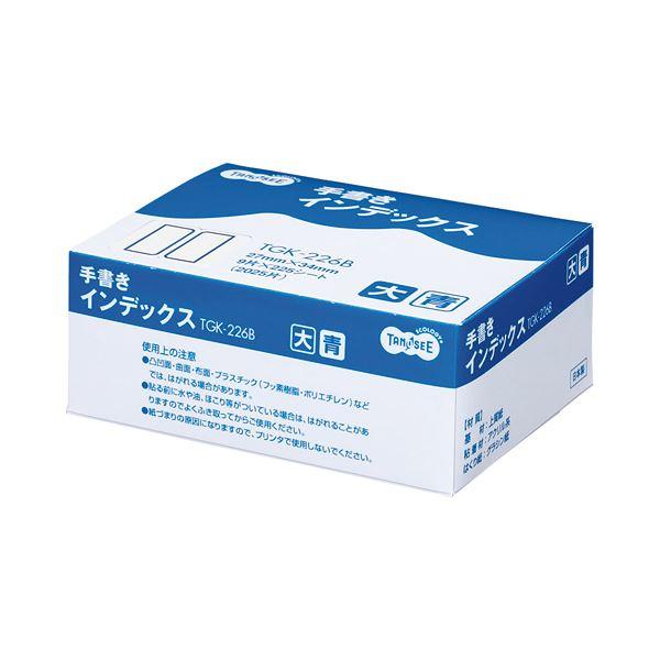 (まとめ) TANOSEE 手書きインデックス 大 27×34mm 青枠 業務用パック 1パック(2025片:9片×225シート) 【×10セット】