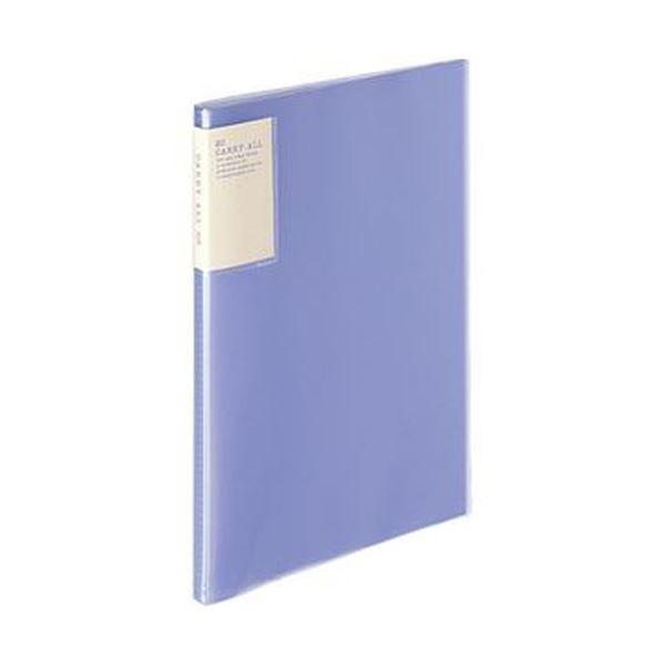 (まとめ)コクヨ クリヤーブック(キャリーオール)固定式・背ポケット A4タテ 20ポケット 背幅13mm 紫 ラ-5001V 1セット(6冊)【×5セット】