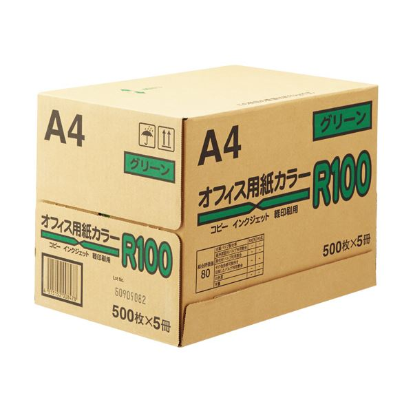 (まとめ)日本紙通商 オフィス用紙カラーR100A4 グリーン 1箱(2500枚:500枚×5冊) 【×2セット】