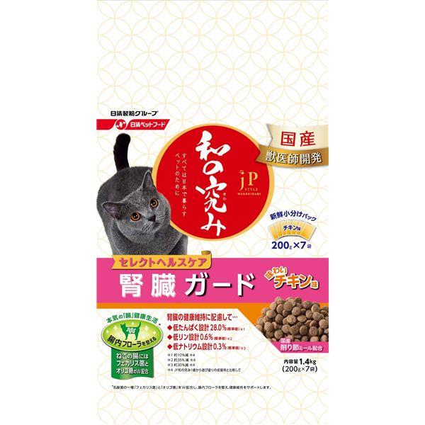 (まとめ)ジェーピースタイル 和の究み 猫用セレクトヘルスケア 腎臓ガード チキン味 1.4kg【×8セット】【ペット用品・猫用フード】