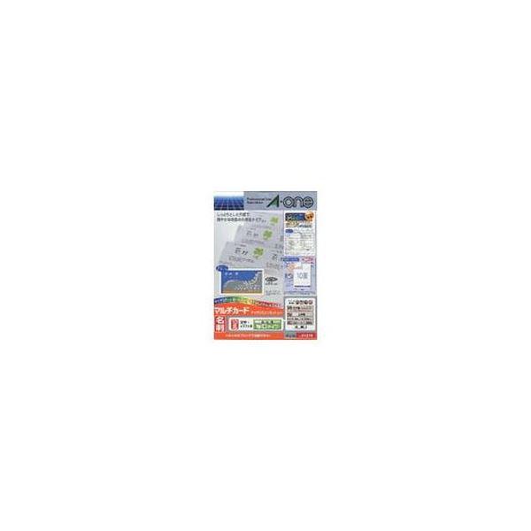 (まとめ)エーワン マルチカード 各種プリンター兼用紙 白無地厚口タイプ A4判 10面 名刺サイズ 51276 1冊(100シート)【×3セット】