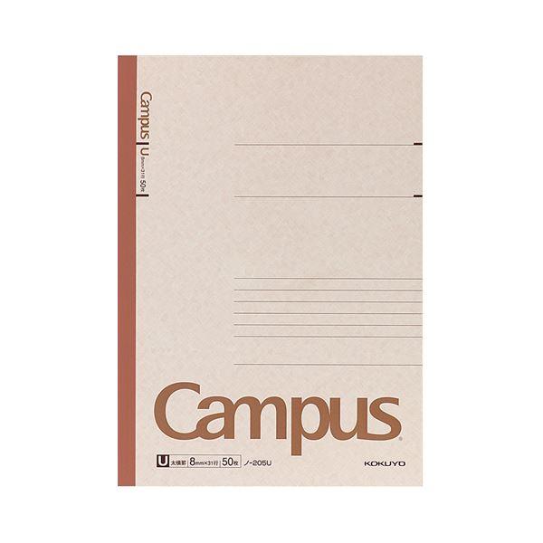 (まとめ) コクヨ キャンパスノート(太横罫) A4 U罫 50枚 ノ-205U 1セット(5冊) 【×10セット】