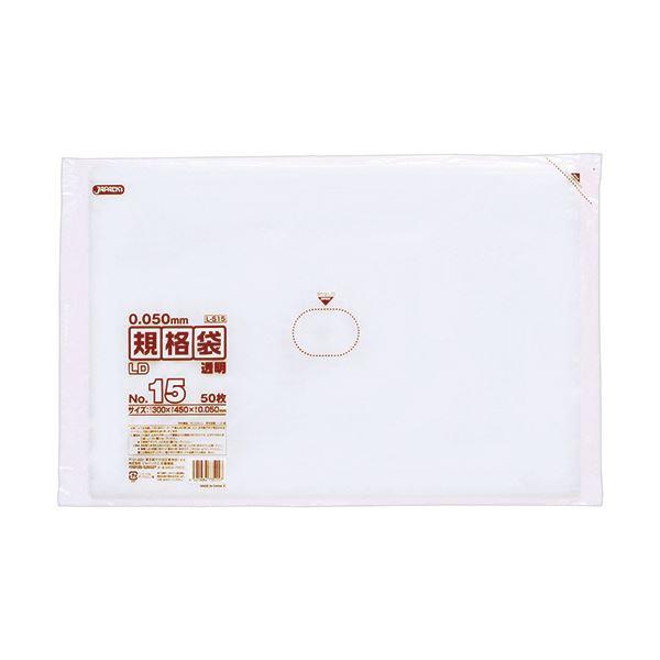 (まとめ) ジャパックス LD規格袋 500シリーズ15号 300×450mm 厚口タイプ L515 1パック(50枚) 【×30セット】