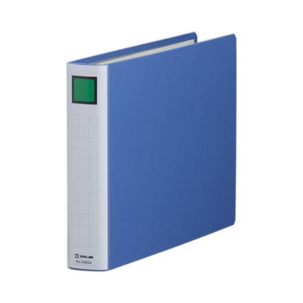 キングジム キングファイルスーパードッチ(脱・着)イージー A4ヨコ 300枚収容 30mmとじ 背幅46mm 青 2483A1セット(10冊)
