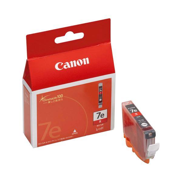(まとめ) キヤノン Canon インクタンク BCI-7eR レッド 0370B001 1個 【×10セット】
