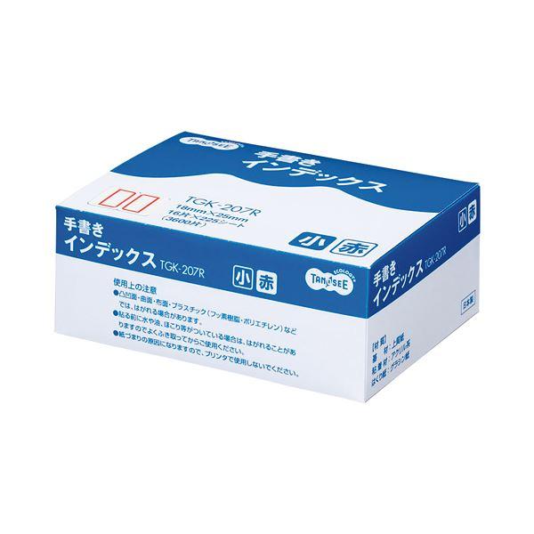 (まとめ) TANOSEE 手書きインデックス 小 18×25mm 赤枠 業務用パック 1パック(3600片:16片×225シート) 【×10セット】