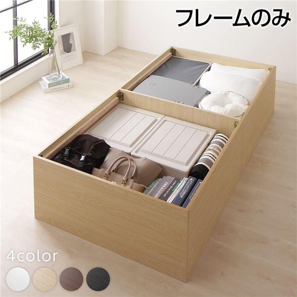 ベッド 収納付き 大容量 640L 木製 頑丈 省スペース コンパクト ヘッドレス シンプル モダン ナチュラル シングル ベッドフレームのみ