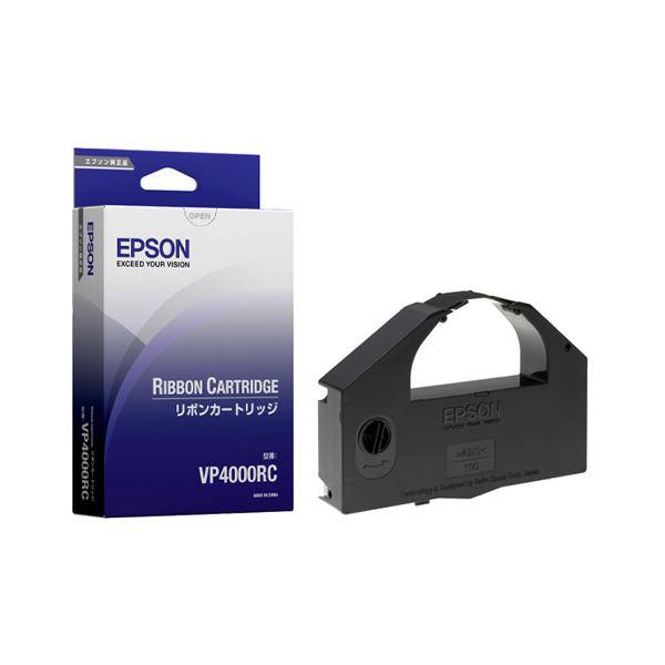 (まとめ)エプソン リボンカートリッジ 黒VP4000RC 1本 【×2セット】