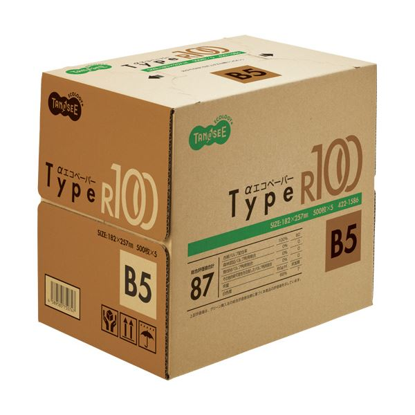 (まとめ) TANOSEE αエコペーパータイプR100 B5 1箱(2500枚:500枚×5冊) 【×5セット】