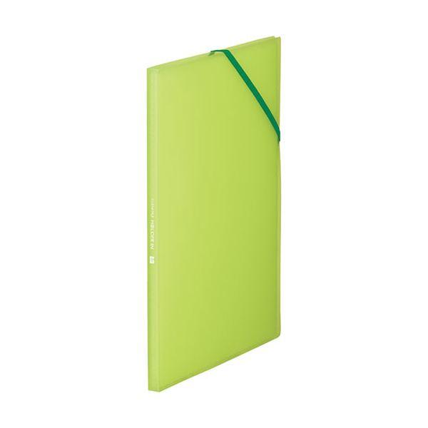 8ポケット A4タテ 【×30セット】 キングジム 黄緑 クリアーファイルホルダーイン (まとめ) 1冊 6171TW