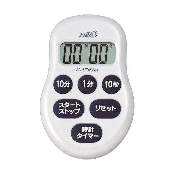 (まとめ) A&Dデジタルタイマー100分形タイマー白 AD5706WH 1個 【×10セット】