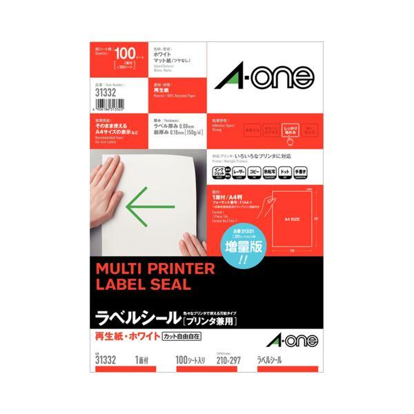 (まとめ) エーワン ラベルシール(プリンター兼用) 再生紙・ホワイト A4 ノーカット 31332 1冊(100シート) 【×5セット】