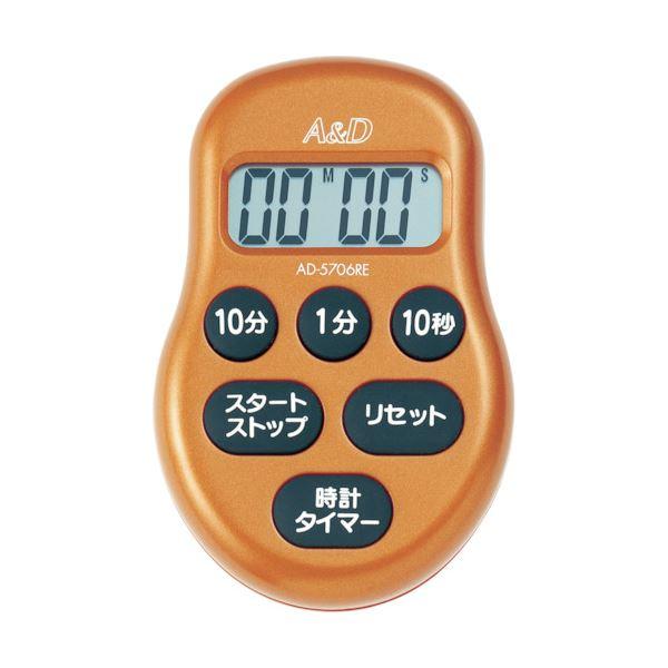 (まとめ) A&D デジタルタイマー赤AD5706RE-BP 1個 【×10セット】