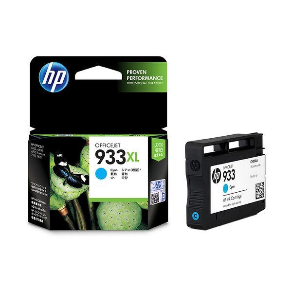 (まとめ) HP933XL インクカートリッジ シアン 増量 CN054AA 1個 【×10セット】