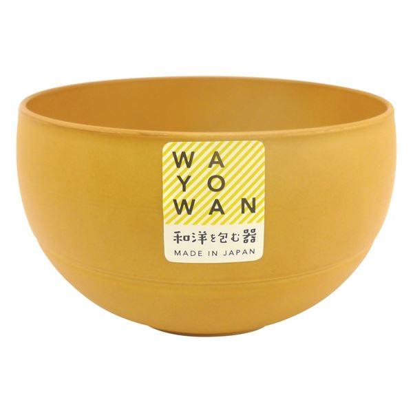 (まとめ) お椀/汁椀 【まる メープル 中】 日本製 キッチン用品 『WAYOWAN』 【120個セット】