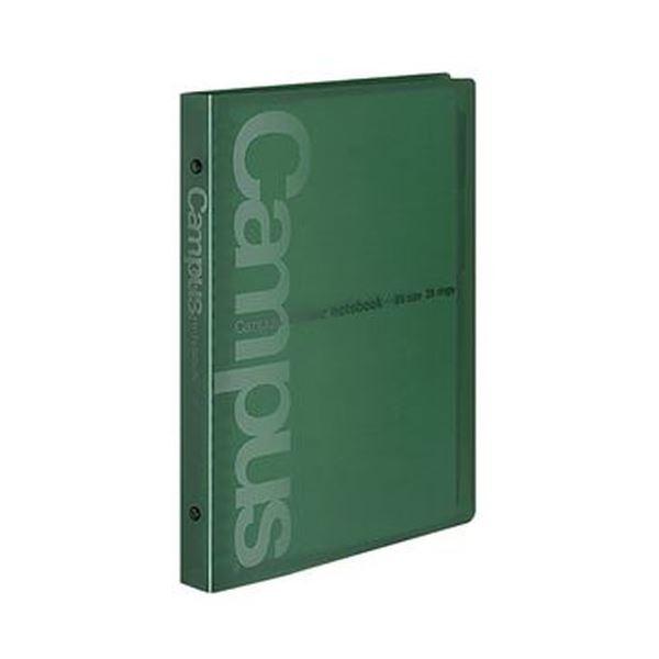 (まとめ)コクヨ キャンパスバインダーノート(ミドルタイプ)B5タテ 26穴 表紙緑 ル-333NG 1セット(2冊)【×10セット】