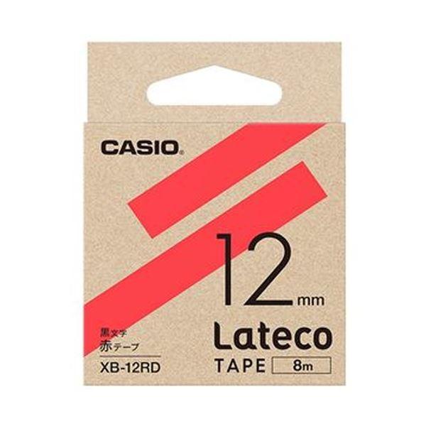 (まとめ)カシオ ラテコ 詰替用テープ12mm×8m 赤/黒文字 XB-12RD 1セット(5個)【×3セット】