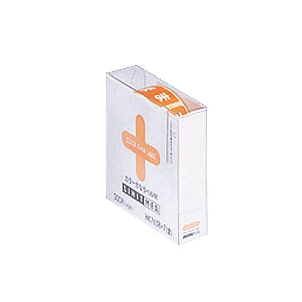 (まとめ) リヒトラブ カラーかなラベルMロールタイプ 「ま」 HK763R-7 1箱(300片) 【×10セット】
