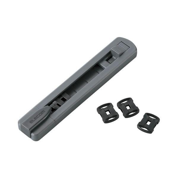 (まとめ) エレコム USBポートガード ストッパー6個付 ESL-USB1 1個 【×10セット】