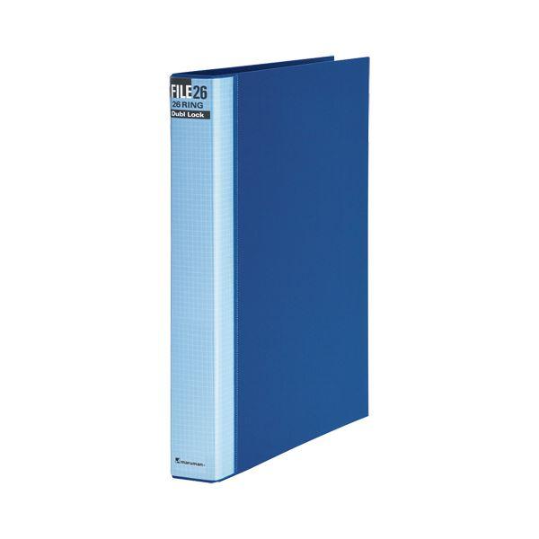 (まとめ)マルマン ダブロックファイル B5タテ26穴 200枚収容 背幅38mm ブルー F678R-02 1冊【×10セット】