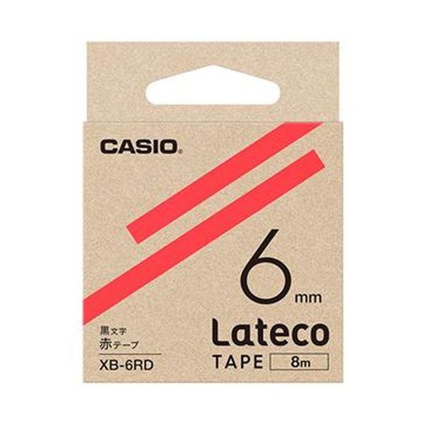(まとめ)カシオ ラテコ 詰替用テープ6mm×8m 赤/黒文字 XB-6RD 1セット(5個)【×3セット】