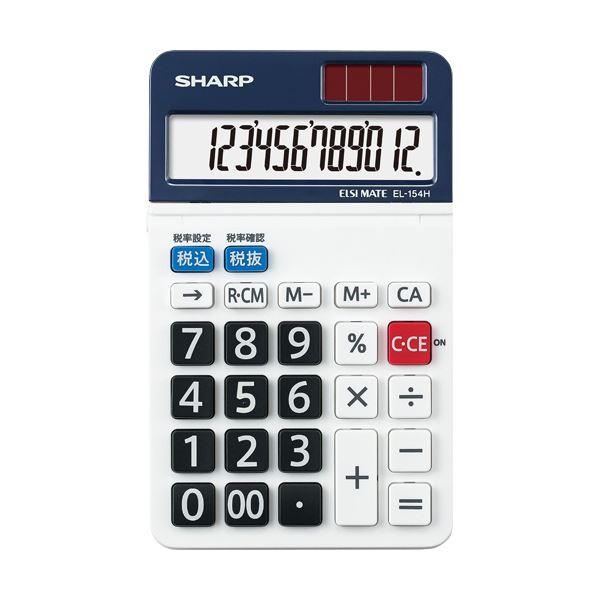 (まとめ) シャープ 電卓 12桁 ミニナイスサイズEL-154HX 1台 【×10セット】