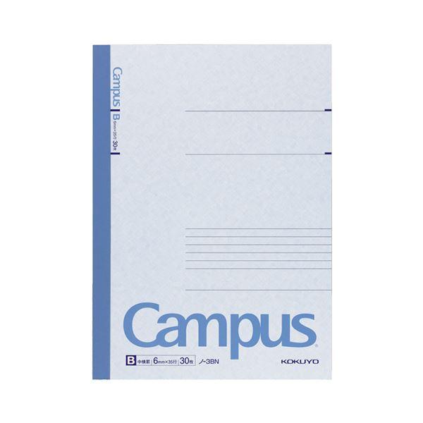 (まとめ) コクヨ キャンパスノート(中横罫) セミB5 B罫 30枚 ノ-3BN 1セット(20冊) 【×10セット】