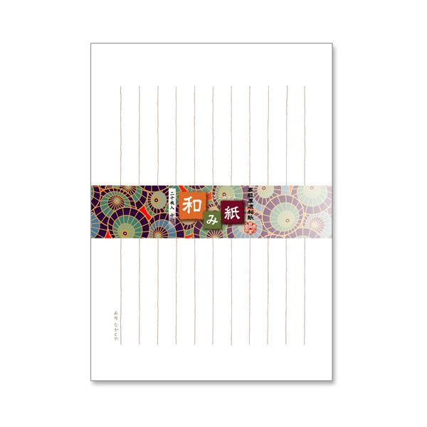 (まとめ) 長門屋商店 和み紙便箋 B5 縦10行手書き用 大礼 しろ 20枚 ナ-L11 1冊 【×30セット】