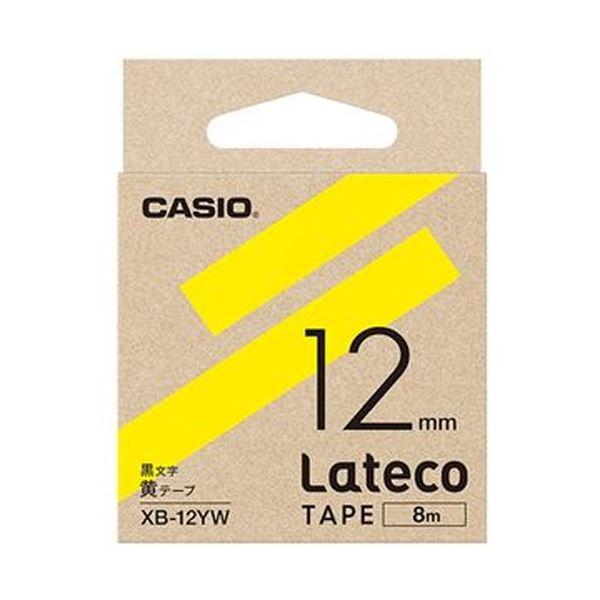 (まとめ)カシオ ラテコ 詰替用テープ12mm×8m 黄/黒文字 XB-12YW 1セット(5個)【×3セット】