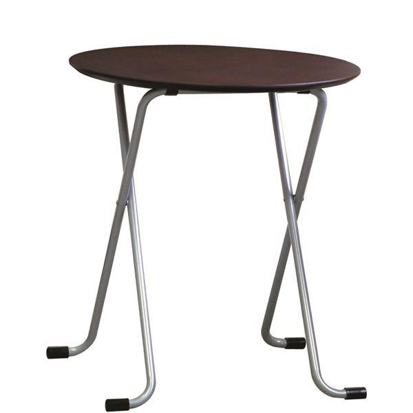 折りたたみテーブル 【丸型 ダークブラウン×シルバー】 幅60cm 日本製 木製 スチールパイプ 〔ダイニング リビング〕【代引不可】