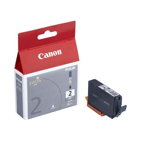 (まとめ) キヤノン Canon インクタンク PGI-2GY グレー 1032B001 1個 【×10セット】