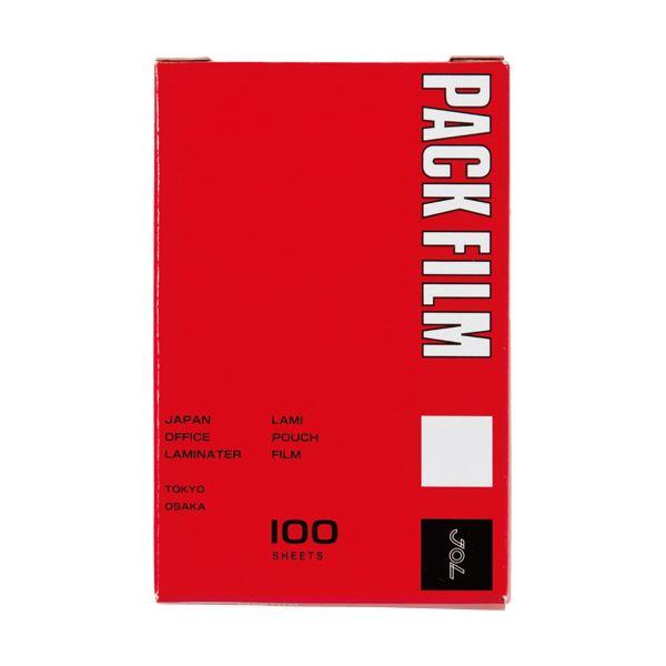 (まとめ) JOL ラミネートフィルム 名刺サイズ 100μ 5174 1パック(100枚) 【×30セット】