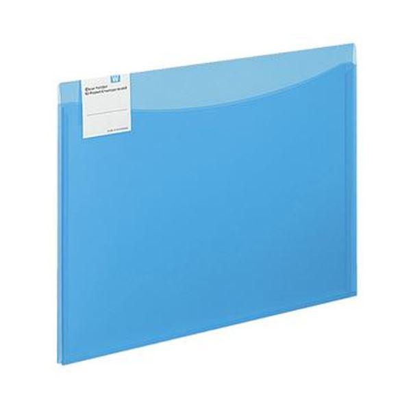 (まとめ)コクヨ クリヤーホルダー(2ポケットエンベロープワイド)A4 マチ付 ライトブルー フ-5771LB 1セット(5枚)【×20セット】