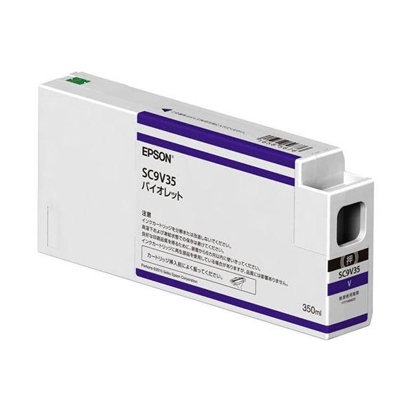 エプソン インクカートリッジバイオレット 350ml SC9V35 1個