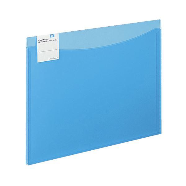 (まとめ)コクヨ クリヤーホルダー(2ポケットエンベロープワイド)A4 マチ付 ライトブルー フ-5771LB 1セット(5枚)【×10セット】