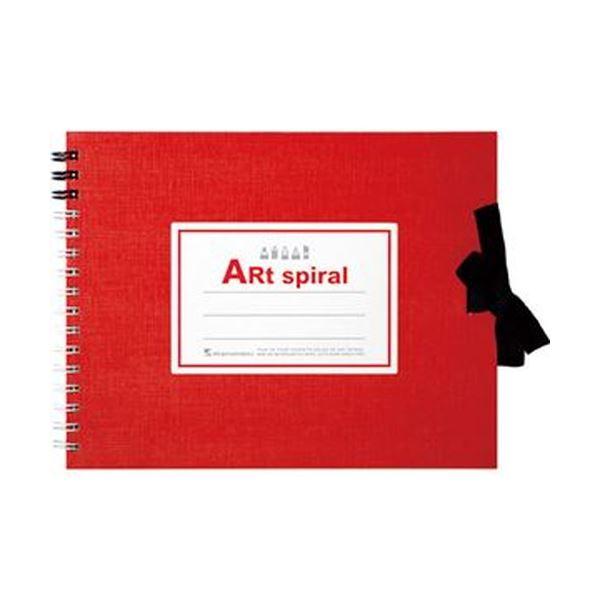 (まとめ)マルマン スケッチブックアートスパイラル F0 レッド 24枚 S310-01 1冊【×20セット】