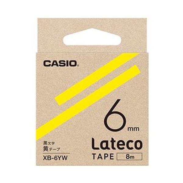 (まとめ)カシオ ラテコ 詰替用テープ6mm×8m 黄/黒文字 XB-6YW 1セット(5個)【×3セット】